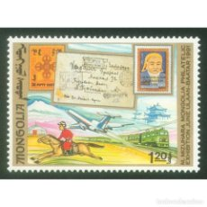 Sellos: ⚡ DISCOUNT MONGOLIA 1991 MEISO MIZUHARA STAMP EXHIBITION, ULAN BATOR MNH - STAMPS ON STAMPS,. Lote 297355313