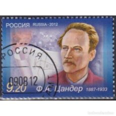 Sellos: ⚡ DISCOUNT RUSSIA 2012 THE 125TH ANNIVERSARY OF THE BIRTH OF FRIDRIKH ARTUROVICH TSANDER, 1887. Lote 297355818