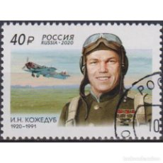 Sellos: ⚡ DISCOUNT RUSSIA 2020 THE 100TH ANNIVERSARY OF THE BIRTH OF IVAN NIKITOVICH KOZHEDUB U - AI. Lote 297358288