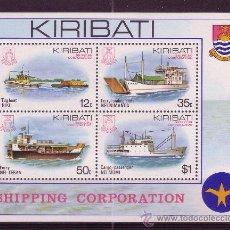 Sellos: KIRIBATI HB 6** - AÑO 1984 - BARCOS DE LA COMPAÑIA DE NAVEGACION DE KIRIBATI. Lote 21683440