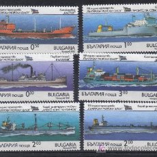 Sellos: BULGARIA 1992 BARCOS TRANSPORTE NAVEGACIÓN MAR. Lote 13403204
