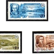 Sellos: RUSIA 1991 - 500º ANIVERSARIO DEL DESCUBRIMIENTO DE AMERICA - BARCOS - YVERT 5840-42. Lote 14112044