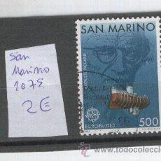 Sellos: OFERTA. SELLO. BARCOS.SAN MARINO. Lote 16476642