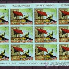 Sellos: GUINEA ECUATORIAL MP 113*** SIN DENTAR - AÑO 1978 - BARCOS - VELEROS ANTIGUOS - DE GUERRA GRIEGO. Lote 19654716