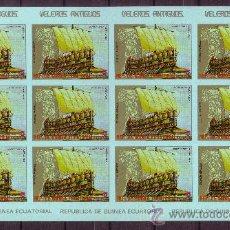 Sellos: GUINEA ECUATORIAL MP AÉREO 97*** SIN DENTAR - AÑO 1978 - BARCOS - VELEROS ANTIGUOS - GALERA ASIRIA. Lote 19654801
