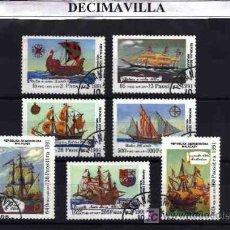Sellos: TRANSPORTES, BARCOS, MADAGASCAR, 1991, L058, SERIE COMPLETA USADA. Lote 20094717