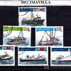 Sellos: TRANSPORTES, BARCOS, CUBA, 1978, L027, SERIE COMPLETA USADA . Lote 20054807