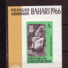 Sellos: INDONESIA HB 6** - AÑO 1966 - MARINA MERCANTE - BARCOS. Lote 23125705
