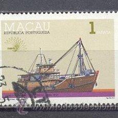 Selos: MACAU- REPUBLICA PORTUGUESA- BARCOS-USADO. Lote 26435724