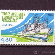 Timbres: TIERRAS AUSTRALES Y ANTARTICAS FRANC. 208*** - AÑO 1996 - BARCOS - EL AUSTRAL . Lote 27807980