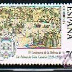 Sellos: 1999 ESPAÑA MAR Y BARCOS (3649) . Lote 28806484