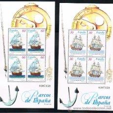Sellos: 1996 ESPAÑA MAR Y BARCOS (3415 A 3416) (3418 A 3426) . Lote 28807144
