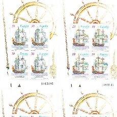 Sellos: 1995 ESPAÑA MAR Y BARCOS (3352 A 3353) (3364 A 3377) . Lote 28807261