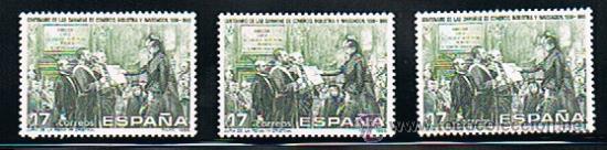 Sellos: 1986 ESPAÑA MAR y BARCOS (2835 a 2838) (2845) - Foto 2 - 28812014