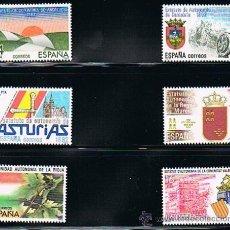 Sellos: 1983 ESPAÑA MAR Y BARCOS (2686 A 2691). Lote 28812149