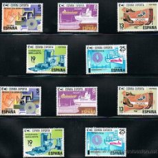 Sellos: 1980 ESPAÑA MAR Y BARCOS (2563 A 2567) (2572) (2583). Lote 28812433