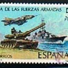Sellos: 1979 ESPAÑA MAR Y BARCOS (2525) (2536). Lote 28812513