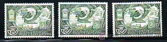 Sellos: 1978 ESPAÑA MAR y BARCOS (2469 a 2473) (2477 a 2479) (2480) - Foto 3 - 28812621