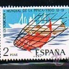 Sellos: 1973 ESPAÑA MAR Y BARCOS (2144) (2164 A 2166). Lote 28813171
