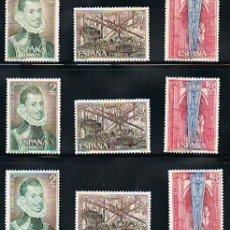 Sellos: 1971 ESPAÑA MAR Y BARCOS (2055 A 2057). Lote 28816117