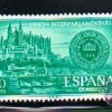 Sellos: 1967 ESPAÑA MAR Y BARCOS (1789) (1818) (1819 A 1826). Lote 28816278