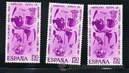 Sellos: 1967 ESPAÑA MAR y BARCOS (1789) (1818) (1819 a 1826) - Foto 2 - 28816278