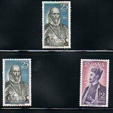 Sellos: 1966 ESPAÑA MAR Y BARCOS (1705 A 1708) (1737). Lote 28816373