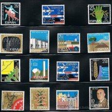 Sellos: 1964 ESPAÑA MAR Y BARCOS (1576 A 1589) (1599 A 1612). Lote 28816586