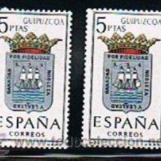 Sellos: 1963 ESPAÑA MAR Y BARCOS (1490) (1513 A 1515) (1516 A 1518). Lote 28816706
