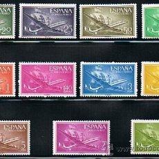 Sellos: 1955 -1956 ESPAÑA MAR Y BARCOS (1169 A 1179) (1191). Lote 28816936