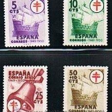 Sellos: 1949 ESPAÑA MAR Y BARCOS (1066 A 1069). Lote 51399497