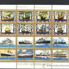 Selos: HOJA BLOQUE 16 SELLOS - AJMAN STATE - OLD AND MODERN SHIPS - CON MATASELLOS DE FAVOR.. Lote 29063168
