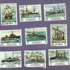 Selos: FUJEIRA - LOTE DE 9 SELLOS CON MATASELLOS DE FAVOR Y CON GOMA - BARCOS.. Lote 29131918