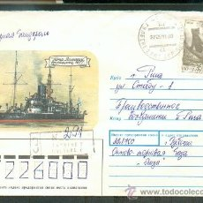 Sellos: SOBRE ILUSTRADO RUSO CON UN CRUCERO PROTEGIDO DE 1877. Lote 32519091