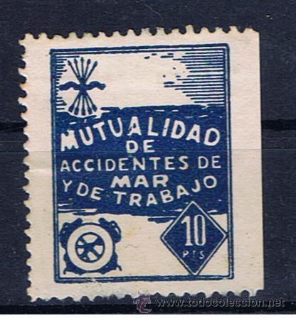 MUTUALIDAD DE ACCIDENTES DEL MAR Y DE TRABAJO 10 PTS NUEVO(*) (Sellos - Temáticas - Barcos)