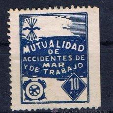 Sellos: MUTUALIDAD DE ACCIDENTES DEL MAR Y DE TRABAJO 10 PTS NUEVO(*). Lote 33213288