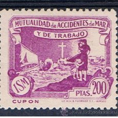 Sellos: MUTUALIDAD DE ACCIDENTES DEL MAR Y DE TRABAJO 200 PTS NUEVO(*). Lote 33213804