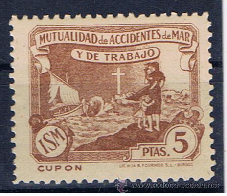 MUTUALIDAD DE ACCIDENTES DEL MAR Y DE TRABAJO 5 PTS NUEVO** (Sellos - Temáticas - Barcos)