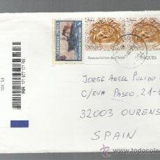 Sellos: CARTA CERTIFICADA SERVIA ESPAÑA 2012 BARCOS GUERRA ERROR DOBLE IMPRESION. Lote 34333561