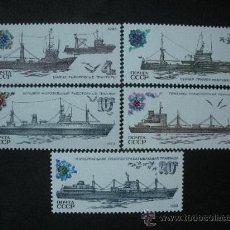 Sellos: RUSIA 1983 IVERT 5010/4 *** BARCOS DE PESCA. Lote 34553605