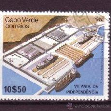 Timbres: CABO VERDE 460A - AÑO 1982 - 7º ANIVERSARIO DE LA INDEPENDENCIA - ASTILLEROS DE SAN VICENTE - BARCOS. Lote 193770038