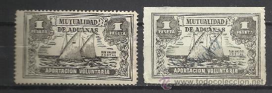 0184-2 SELLOS FISCALES MUTUALIDAD ADUANAS DISTINTOS DENTADO NORMAL Y ZIG ZAG. TAX STAMPS MUTUALIDAD (Sellos - Temáticas - Barcos)