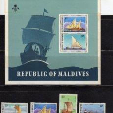 Sellos: BARCOS ISLAS MALDIVAS. Lote 39483901