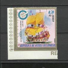 Sellos: GUINEA ECUATORIAL SELLO BARCO NAVIO FRANCES DE 2 PUENTES LUIS XIV- SHIPS- BOATS. Lote 40420355