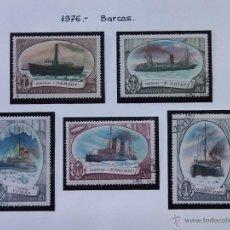 Sellos: RUSIA 1976 - URSS - CCCP - BARCOS DE ÉPOCA - GRANDES BARCOS - CARGUEROS.. Lote 40618408