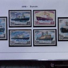 Sellos: RUSIA 1978 - URSS - CCCP - BARCOS DE ÉPOCA - GRANDES BARCOS.. Lote 40618439