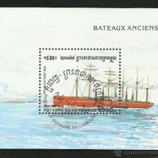 Sellos: CAMBOYA 1996 HOJA BLOQUE SELLOS BARCOS DE NAVEGACION- BOATS- VOILIERS - BARCO - SHIPS. Lote 41447615