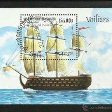 Sellos: CAMBOYA 1997 HOJA BLOQUE SELLOS BARCOS DE NAVEGACION- BOATS- VOILIERS - BARCO - SHIPS. Lote 41447620
