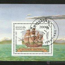 Sellos: LAO 1997 HOJA BLOQUE SELLOS BARCOS DE NAVEGACION- BOATS- VOILIERS - BARCO - SHIPS. Lote 41447644