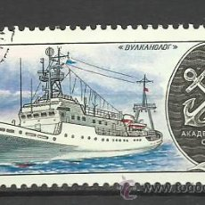 Sellos: CCCP 1979 SELLO BARCO - BOATS- VOILIERS - BARCOS - SHIPS - SCHIFFE. Lote 41634372